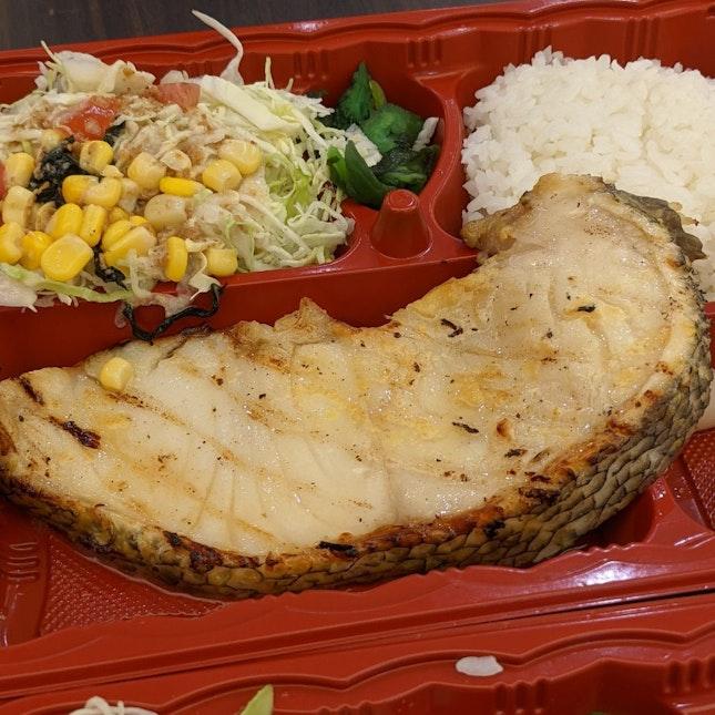 Grilled Toothfish Saikyo Miso set ($19.80)