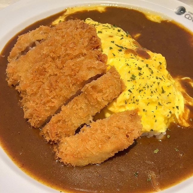 Pork Cutlet Omelette Curry ($16.90).