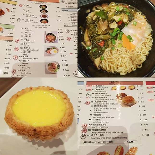 Instant noodles soup ($3.80++) & Pork pickled vegetables ($2++) & Egg tart ($2.06++) 😋 .