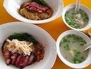 Wanton noodles ($15) 😍😋👍🏼 .