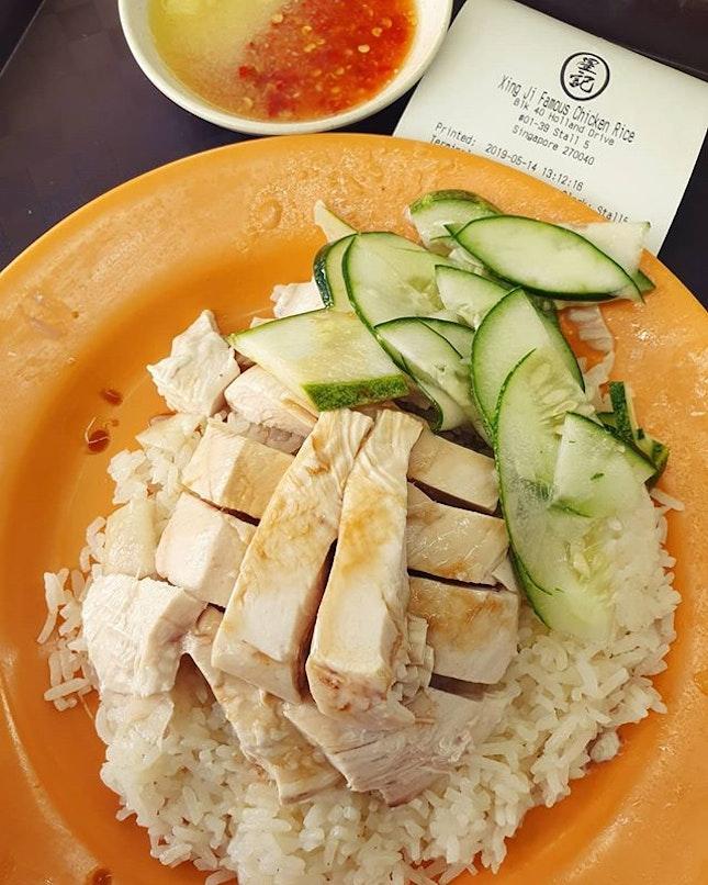 Chicken rice ($4)!