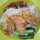 炸饺粿条 ($3.50)!
