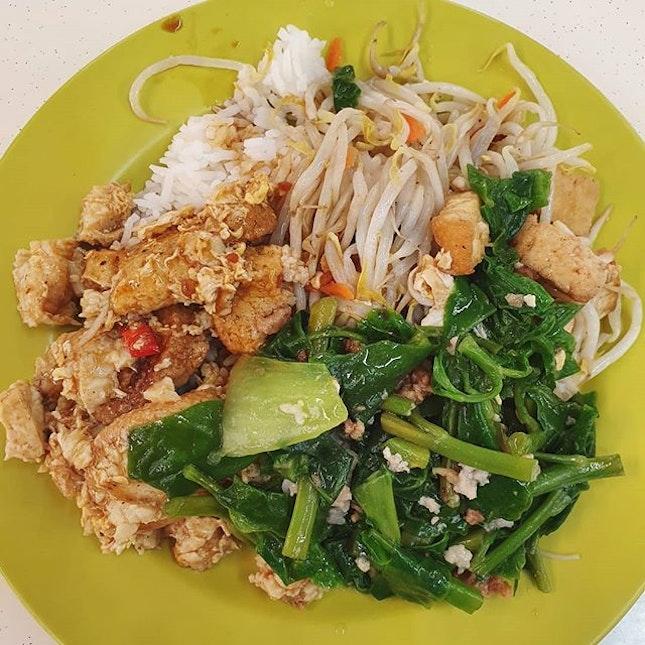 杂菜饭 ($3)!