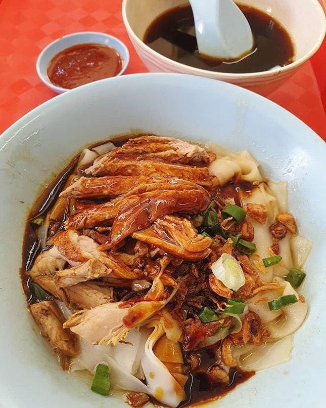 Duck noodles ($3)!