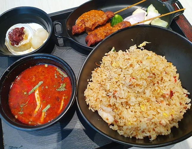 XO seafood fried rice bento set ($17.50++)!