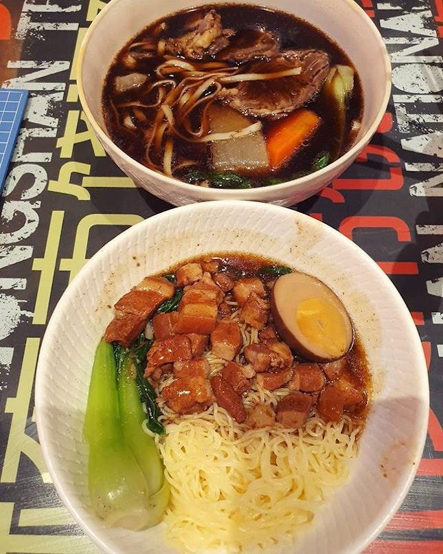 卤肉面 ($10.90++) & 牛肉面 ($11.90++)!