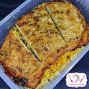 Pork Cutlet XO Fried Rice, $7.80