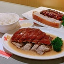 Roast Duck, Char Siew And Roast Pork