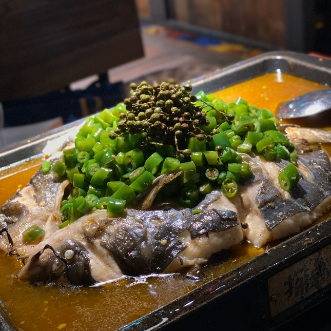 Grilled Fish With Green Pepper (Qing Jiang Fish)