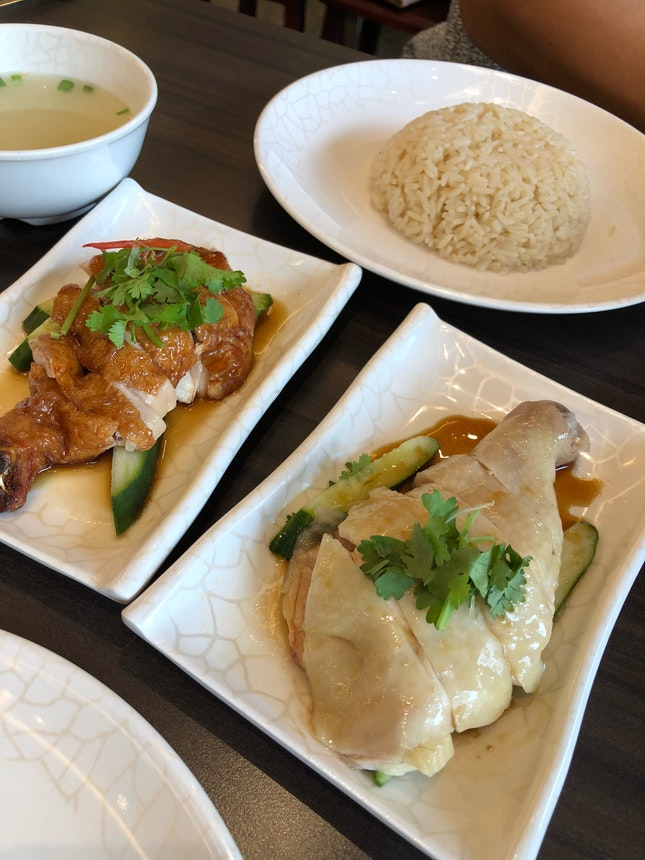 New Chicken Rice Worth Trying!