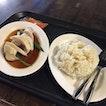 Chicken Rice ($7)