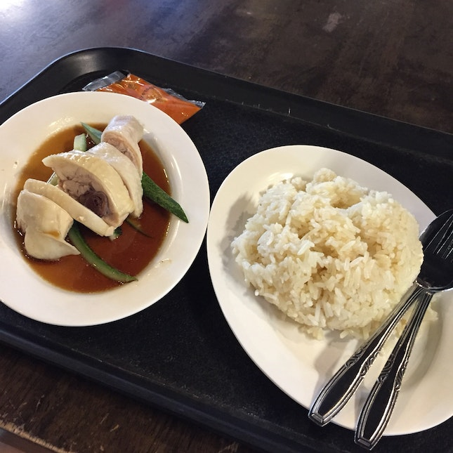 Chicken Rice ($7)
