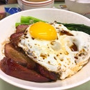 Char Siew Rice With Sunny Side Up Egg ($10.80)