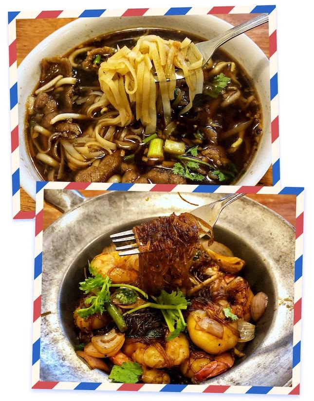 Pretty Much The Same Concept As Nakhon Kitchen