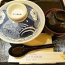 😋😋😋 Tonkatsu Ginza Bairin Chicken Katsu Don ($10)!
