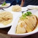 Tian Tian Hainanese Chicken Rice (Lavender)