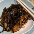 Noodles In Scallion $9