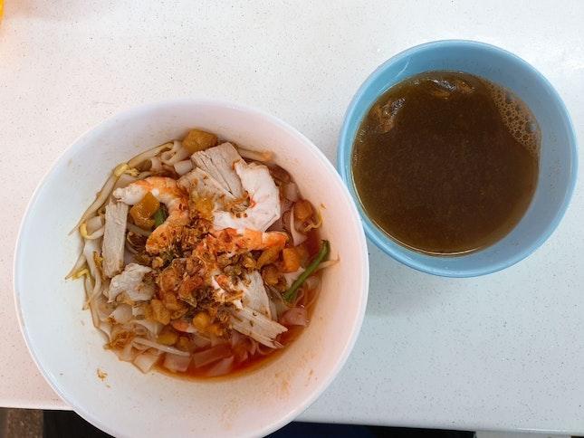 Dry Prawn Noodle ($4.50)