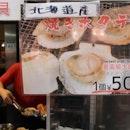 Currently missing: these juicy LARGE scallops from Kuromon Market in Osaka 🌚🤤 — #burpple #openrice #japanfood #kuromonmarket #osaka #visitosaka #exploreosaka #osakafood #scallop #melmeleatsinjapan
