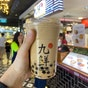 Nine Fresh Dessert Taiwan 九鮮