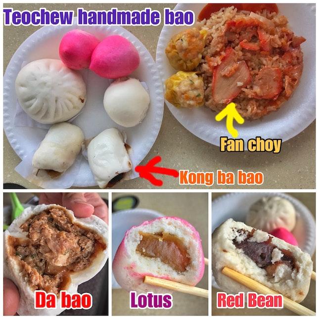 Review on Teochew handmade baos