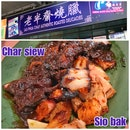 Review on Char Siew & Sio Bak ($10; serving for 2; without rice)