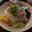 Good Steamed Chicken Rice