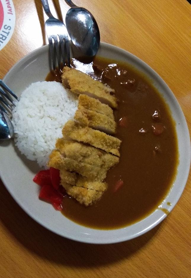 Pork Katsu Curry Rice