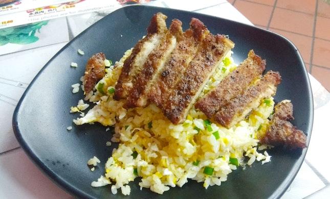 Pork Chop Fried Rice