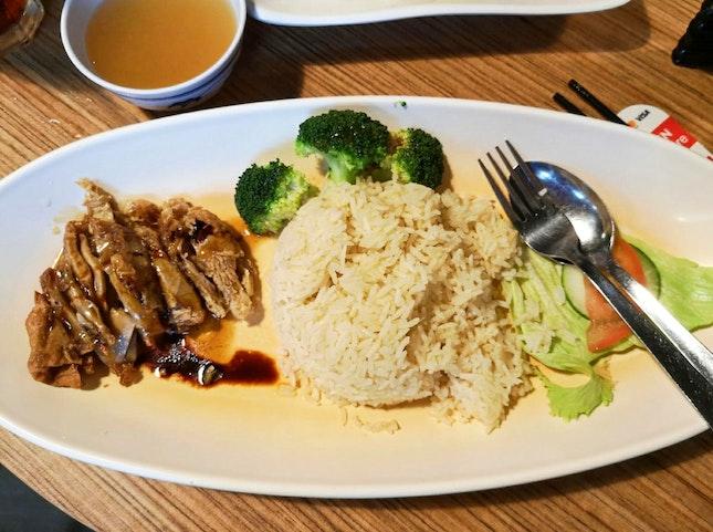 """Roast Chicken"" Rice"