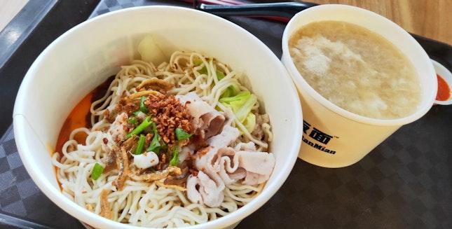 Pork Belly Dry Ban Mian