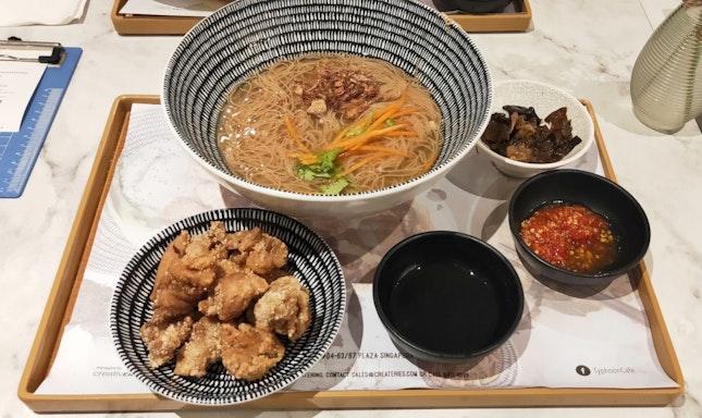 Golden Chicken Fritter Mee Sua
