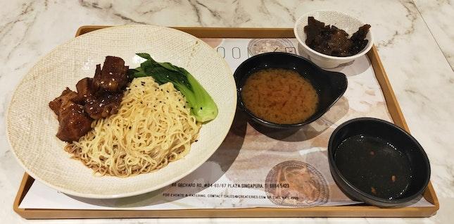Char Siew Glazed Nagano Baby Pork Rib Noodle