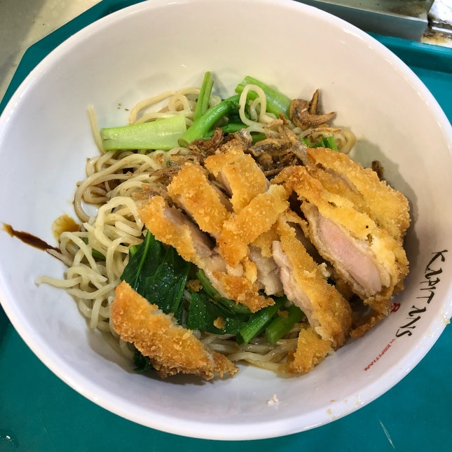 Chicken Cutlet Noodle