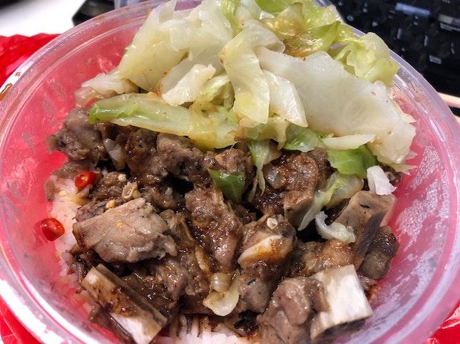 Stall #01-34, Pork Rib Rice
