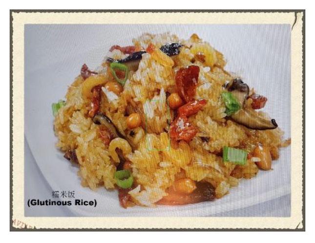 Yummy Glutinous Rice !