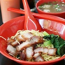 Feeling slightly Eng this morning so here we are at Eng's Wanton Noodles at East Village!