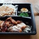 Sake And Tori Teriyaki Bento ($11.30)