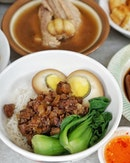 Ng Ah Sio Bak Kut Teh is one of the only few Singaporean culinary heritage that served savoury, pork-based, peppery herbal soup cooked in distinct Teochew style.