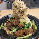 One Mouth Noodle (Yishun Park Hawker Centre)
