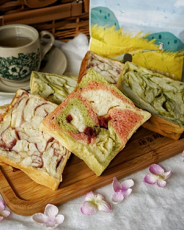 Sugar Toast 初荟糖先生, an artisanal bakery, with over 130 outlets in China.It famous with their homemade swrill bread,made with quality ingredients, natural colouring, and without preservatives.