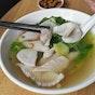 First Street Teochew Fish Soup