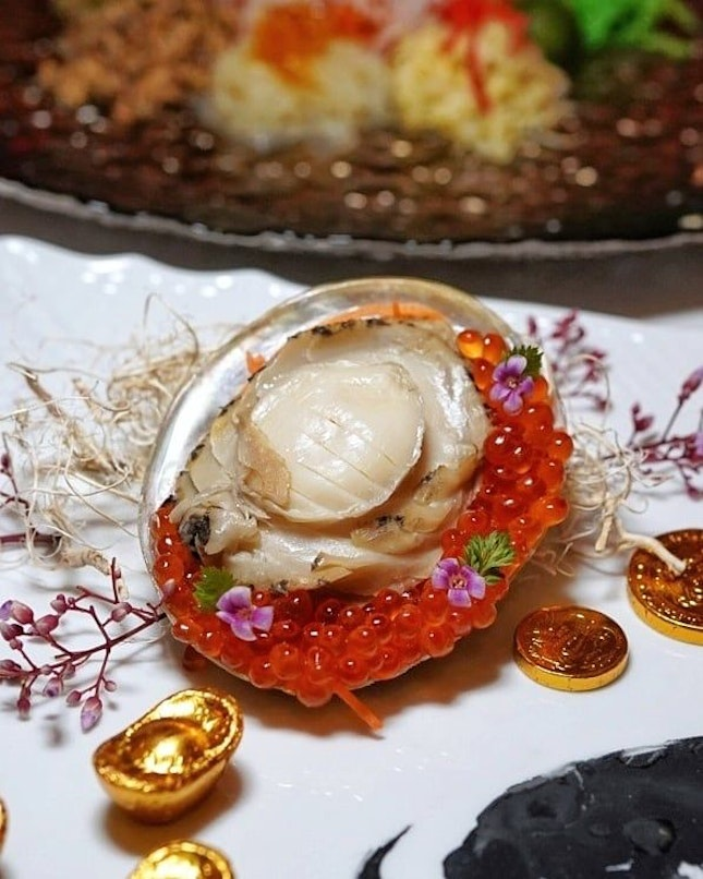 Happy 元宵节. The last Yu Sheng I have for this year was from Summer Pavilion.