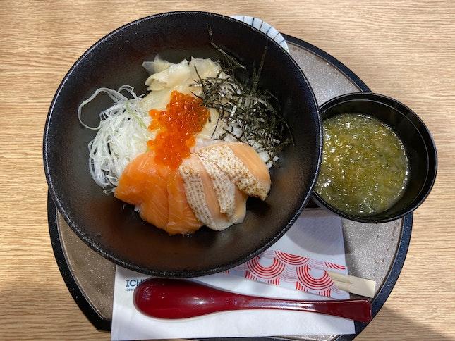 Japanese/ Ramen