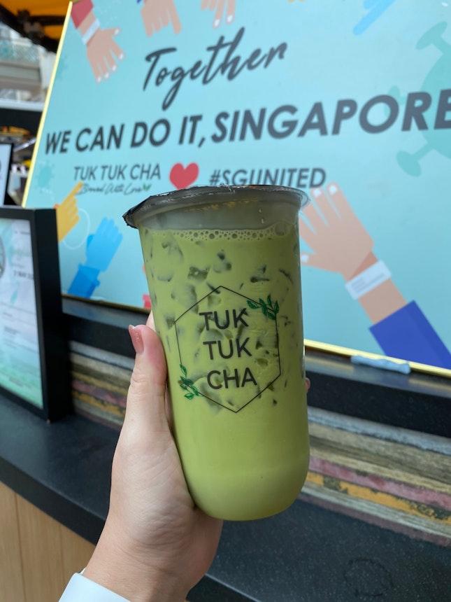 Thai Milk Green Tea