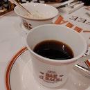 Pistachio Coffee