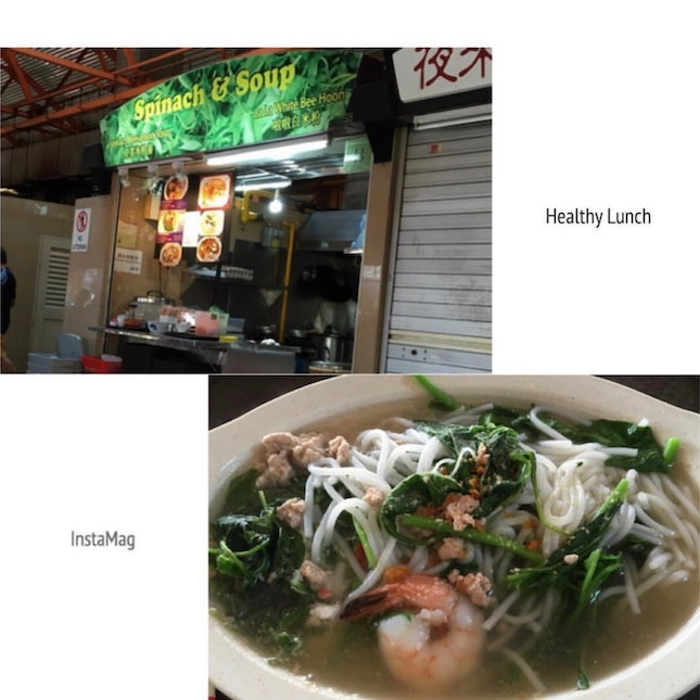 Spinach Soup with Beehoon $4
