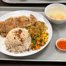 Supreme Pork Chop Rice $4.50