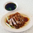 Duck Rice ($3) 😐: Need to order a bigger portion, wasn't full from this  #whrDuckRice #whrTiongBahruMkt