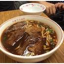 Yong Kang Beef Noodles